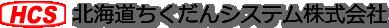 北海道ちくだんシステム株式会社ロゴ
