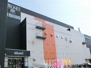 外観写真 ROUND1 北21条店