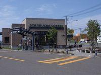 スターバックスコーヒー大曲店