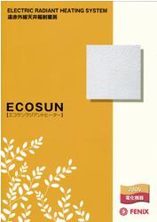 ECOSUN_22