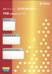 FNB-A_02